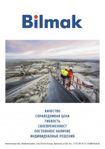 Bilmak_KomPred_A4_e